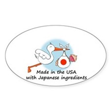 Stork Baby Japan USA Oval Decal