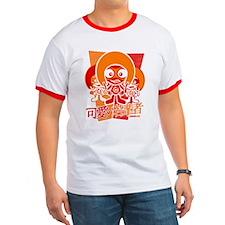 Daredevil Mascot T