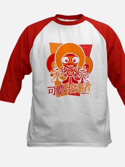 Daredevil Mascot Kids Baseball Jersey