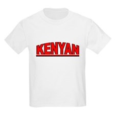 """""""Kenyan"""" Kids T-Shirt"""