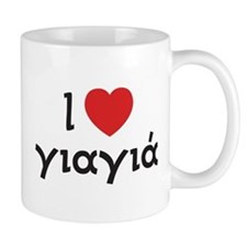 I Love Heart Yiayia Mug