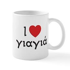 I Love Heart Yiayia Small Mugs