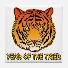 Year of the Tiger Portrait Tile Coaster