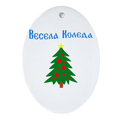 Bulgarian Christmas Tree Oval Ornament