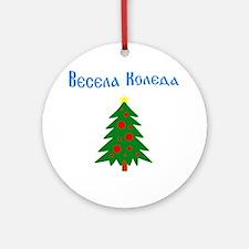 Bulgarian Christmas Tree Ornament (Round)