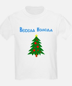 Bulgarian Christmas Tree T-Shirt