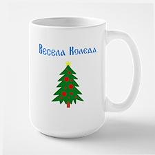 Bulgarian Christmas Tree Mug