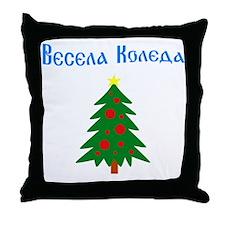 Bulgarian Christmas Tree Throw Pillow