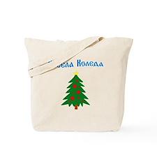 Bulgarian Christmas Tree Tote Bag