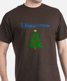 Russian Christmas Tree T-Shirt