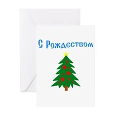 Russian Christmas Tree Greeting Card