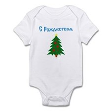 Russian Christmas Tree Infant Bodysuit