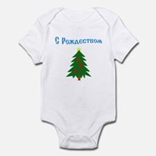 Russian Christmas Tree Infant Bodysuit