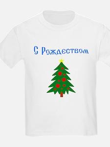 Russian Christmas Tree T-Shirt