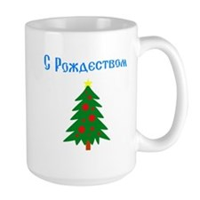 Russian Christmas Tree Mug