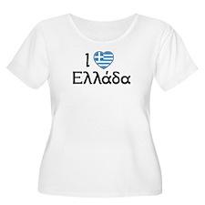 I Heart (love) Women's Plus Size T-Shirt