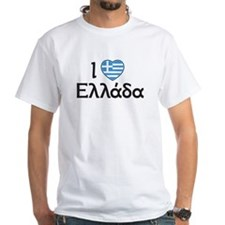 I Heart (love) Greece Shirt
