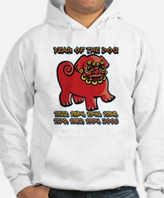 Chinese Year of the Dog Hoodie