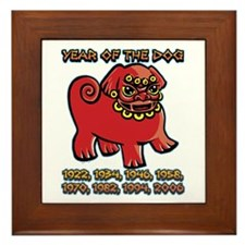 Chinese Year of the Dog Framed Tile