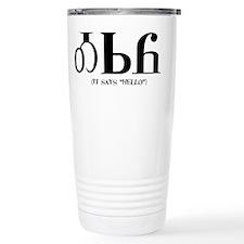 It says Hello Travel Mug