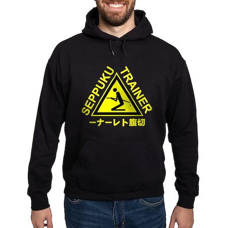 Seppuku Trainer Hoodie (dark)