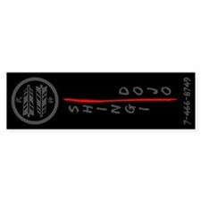 Shingi Dojo Vertical Bumper Bumper Sticker