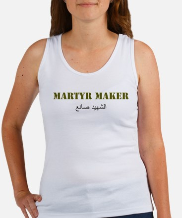 Martyr Maker Olive Drab Women's Tank Top