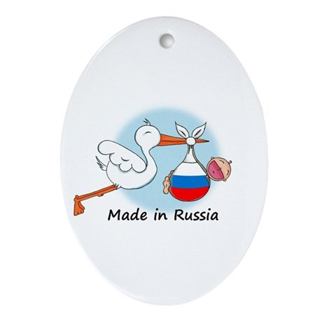 Stork Baby Russia Oval Ornament