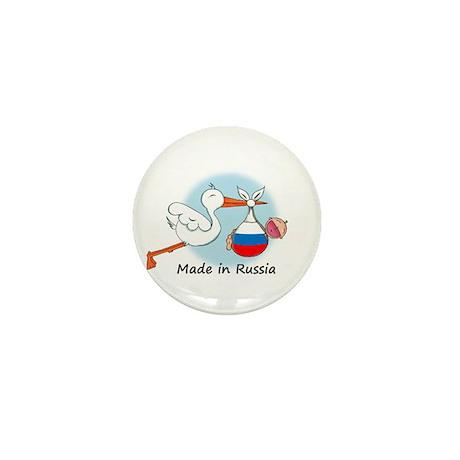 Stork Baby Russia Mini Button