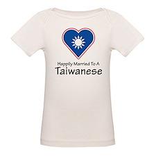 Happily Married Taiwanese Tee