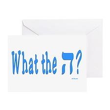 Waht The Hey Funny Jewish Greeting Card