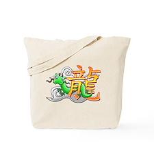 Dragon Year Tote Bag