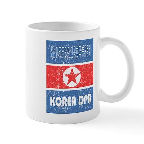 DPR KOREA WORLD CUP 2010 Mug