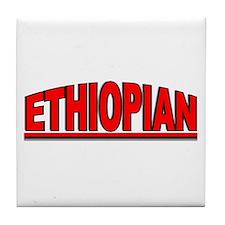 """""""Ethiopian"""" Tile Coaster"""