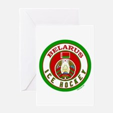 BY Belarus/Bielarus Ice Hockey Greeting Card