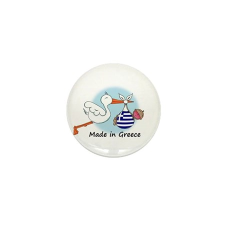 Stork Baby Greece Mini Button