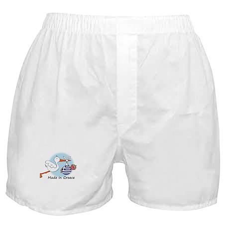 Stork Baby Greece Boxer Shorts
