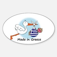 Stork Baby Greece Oval Decal