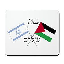 Peace Israel & Palestine Mousepad