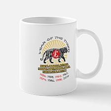 Year of the Tiger Qualities Mug