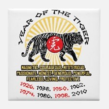 Year of the Tiger Qualities Tile Coaster
