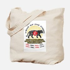 Year of the Tiger Qualities Tote Bag