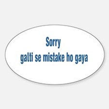 Sorry Galti se mistake ho gay Oval Decal