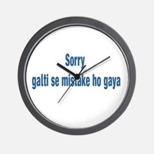 Sorry Galti se mistake ho gay Wall Clock