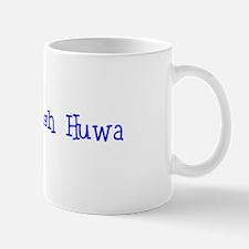 Mogambo Khush Huwa Mug