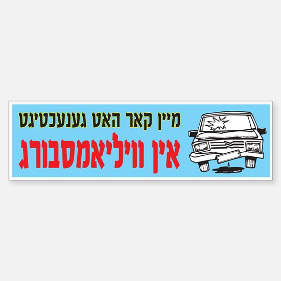 mein car willi Bumper Bumper Bumper Sticker