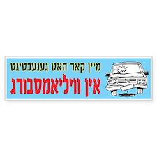 mein car willi Bumper Bumper Sticker