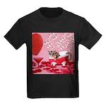 Valentine's Day #5 Kids Dark T-Shirt