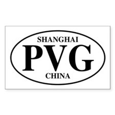 PVG Shanghai Rectangle Decal