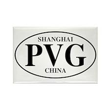 PVG Shanghai Rectangle Magnet (10 pack)